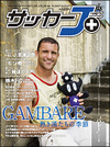 Jplus10coverl